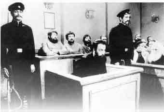 Il processo (1913)