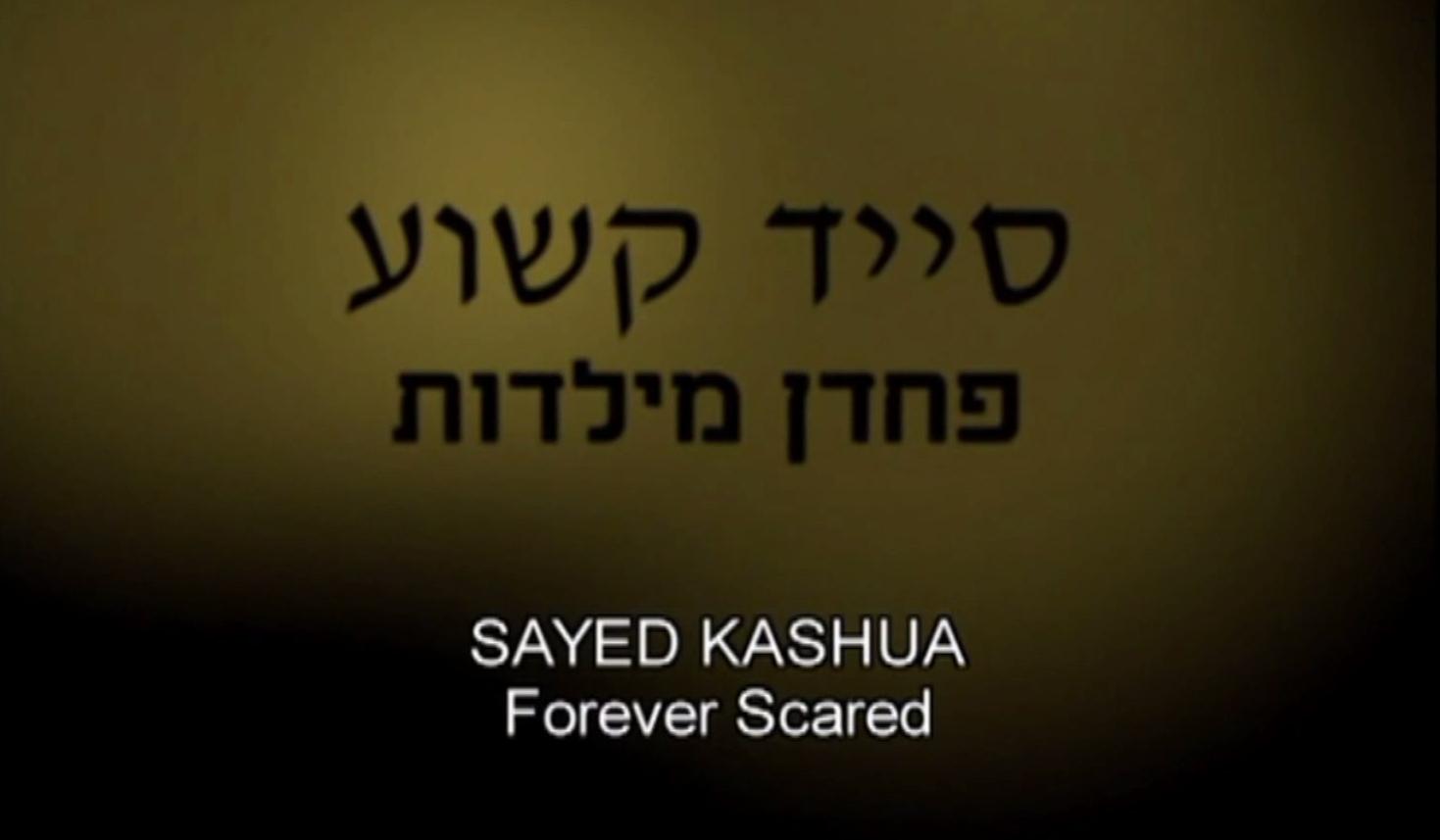 Forever Scared